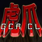 Tiger Claw Released for Amiga: kick and punch through 24 screens of martial-arts mayhem
