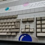 History: The rare Commodore Amiga 500 'New Art' edition